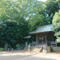 東京世田谷のレイライン上にある究極のパワースポット「岡本八幡神社」を調査