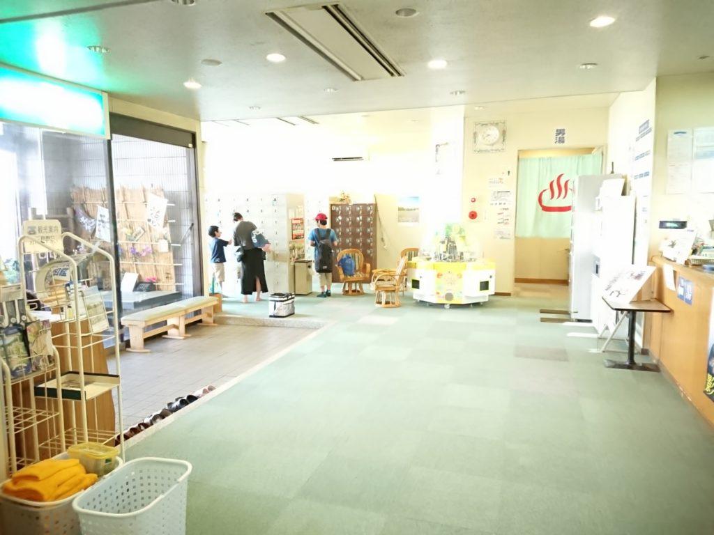 沼田健康ランド 大浴場